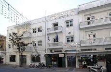 Ενημερωτική ημερίδα για τράπεζες κι επιχειρηματικότητα στο Επιμελητήριο Μαγνησίας
