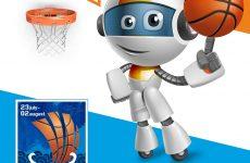 Υποβολή αιτήσεων εθελοντών για το Πανευρωπαϊκό Πρωτάθλημα Μπάσκετ Εφήβων
