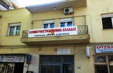 Συγκέντρωση – ομιλία του ΚΚΕ στο Βόλο