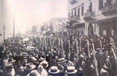 Την 2α Μαΐου 1919 ο Ελληνικός στρατός απελευθερώνει την Σμύρνη