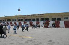 Επίθεση με σφυρί κατά υπαλλήλου του αεροδρομίου Σκιάθου