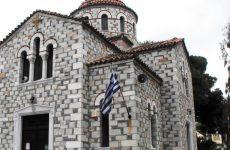 Κυριακή της Πεντηκοστής και εορτή του Αγίου Πνεύματος στη Μητρόπολη Δημητριάδος