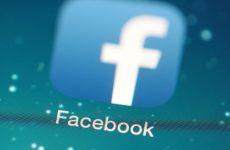 ΗΠΑ: Ομαδικός βιασμός 15χρονης μεταδόθηκε ζωντανά στο Facebook