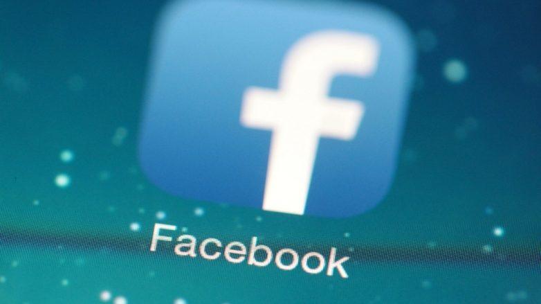 Το Facebook αλλάζει τους όρους χρήσης του