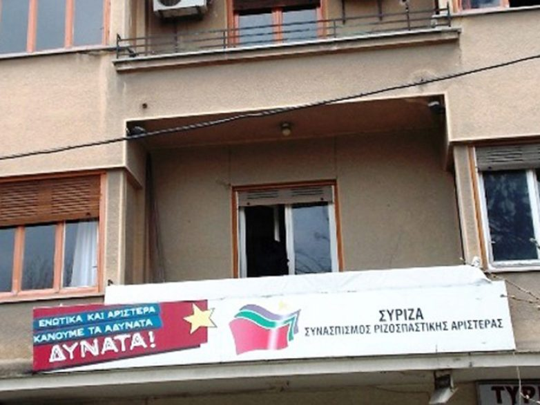 Καταπέλτης κατά Μπέου η ΝΕ ΣΥΡΙΖΑ Μαγνησίας