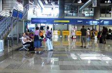 Ιρακινοί επιχείρησαν να εξέλθουν παράνομα από το Αεροδρόμιο Σκιάθου