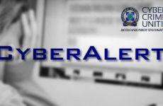 Βρέθηκαν δύο ανήλικοι μέσω του «Cyber Alert»