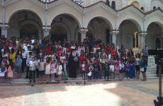 Γιορτή λήξης Κατηχητικών Σχολείων στον Αλμυρό