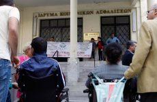 Αλλαγές στα Κέντρα Πιστοποίησης Αναπηρίας