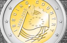 Ελληνικό σχέδιο, η επιλογή του κοινού για το επετειακό κέρμα της Ε.Ε.