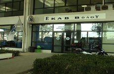 Τριήμερη αποχή του ΕΚΑΒ από τις δευτερογενείς διακομιδές