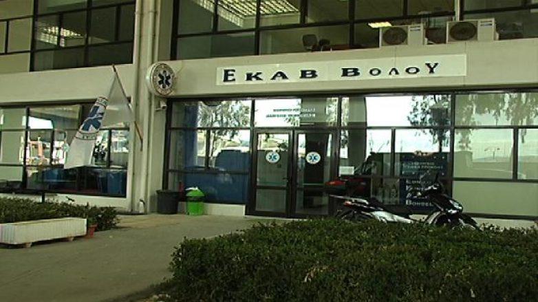 Σε νέα τριήμερη αποχή οι εργαζόμενοι του ΕΚΑΒ
