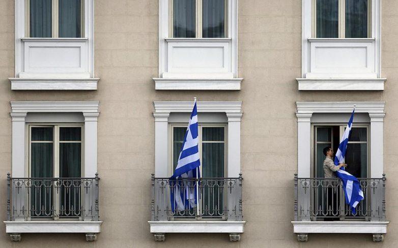 Κοινή δήλωση Κομισιόν, ΕΚΤ και ΔΝΤ: «Μοιραζόμαστε τον ίδιο στόχο για την Ελλάδα»