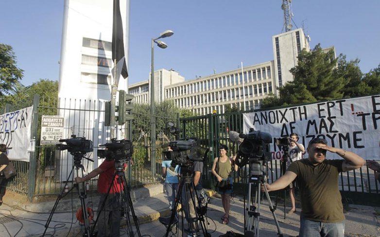 Η ΠΟΣΠΕΡΤ απειλεί να εισβάλλει στο Ραδιομέγαρο της ΕΡΤ