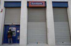 Κλειστές μέχρι και τη Δευτέρα οι τράπεζες