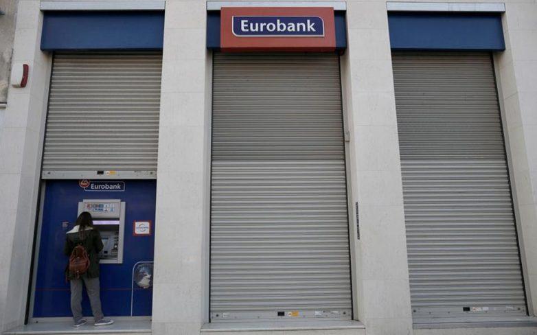 Eurobank: Γιατί η Ελλάδα δεν θα βγει από το ευρώ