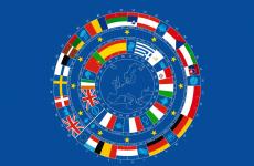 Διαδικτυακό πολυγλωσσικό κυνήγι θησαυρού