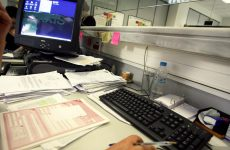 Eνίσχυση συνεργασίας μεταξύ φορολογικών τελωνειακών αρχών