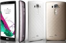 "LG G4: Αποκαλυπτήρια για τη νέα ""ναυαρχίδα"" της εταιρείας"