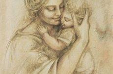Εκδήλωση για τη μητέρα