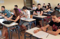 Πανελλήνιες εξετάσεις: Μπορούν να γίνουν εύκολες