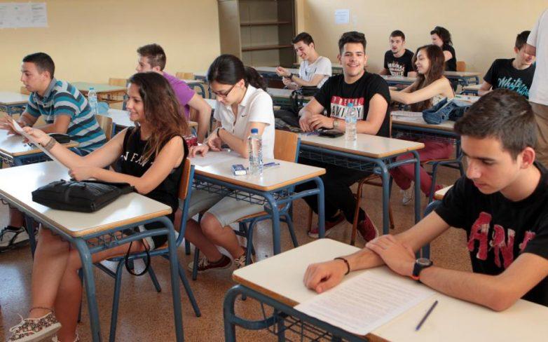 Λατινικά, Χημεία, Ηλεκτρολογία και Ανάπτυξη Εφαρμογών στο «μενού» των Πανελλαδικών