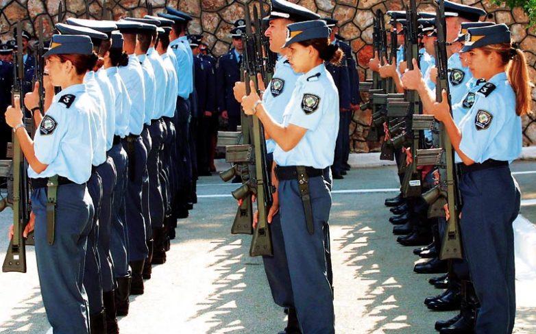 Προκήρυξη διαγωνισμού για την εισαγωγή ιδιωτών στις Σχολές Αξιωματικών και Αστυφυλάκων