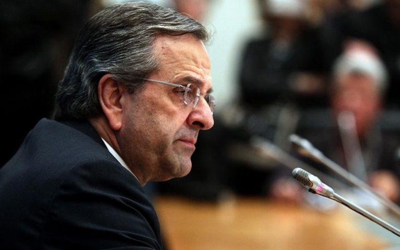 Σαμαράς: «Να πάψει να παραμένει αιχμάλωτος στις συνιστώσες του ο Τσίπρας»