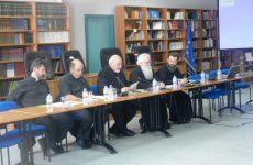 Β΄ Διεθνής – Διαχριστιανική Συνάντηση για την Οικογένεια στη Μητρόπολη Δημητριάδος