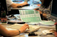 50.000 ειδοποιητήρια σε οφειλέτες με χρέη από 30 έως 500 ευρώ