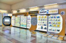 Ένα virtual κατάστημα για τις καθημερινές αγορές σας στην καρδιά της Αθήνας