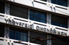 Κυβέρνηση: Στο EWG της Πέμπτης κλείνει και τυπικά η αξιολόγηση