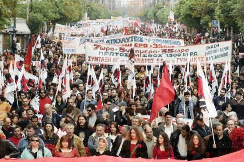 Συλλαλητήριο κατά μνημονίων από το Συνδικάτο Εργαζομένων ΟΤΑ Μαγνησίας