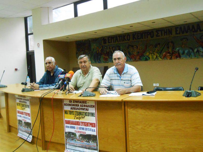 Σε κινητοποίηση στην Αθήνα οι συνταξιούχοι