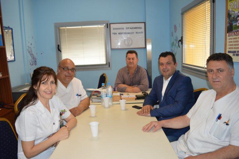 Συνάντηση  Συλλόγου Εργαζομένων Νοσοκομείου Βόλου  Χρ. Μπουκώρου