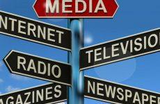 Αίτηση φοιτητών σε εκπαιδευτικό πρόγραμμα στη δημοσιογραφία της ΕΕ