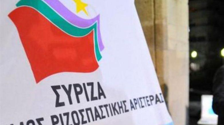 Ανακοινώσεις ΝΕ ΣΥΡΙΖΑ Μαγνησίας σχετικά με το δημοψήφισμα