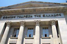Προκήρυξη τριάντα (30) θέσεων διοικητικών υπαλλήλων από την Εθνική Τράπεζα