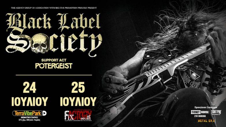 Potergeist και Black Label Society τον Ιούλιο σε TerraVibe και Fix Factory Of Sound