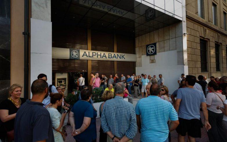Κλειστές από αύριο οι τράπεζες – επιβολή capital controls
