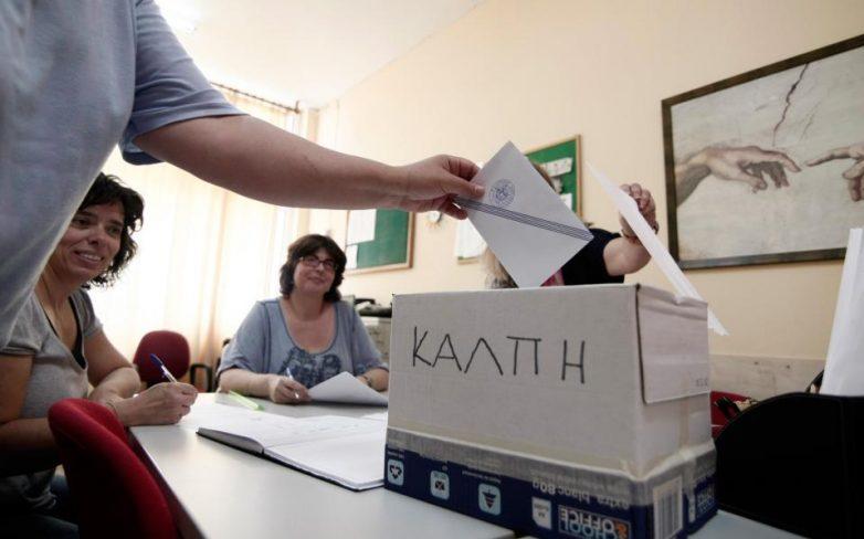 Ψήφισαν 53.000 καθηγητές σε 1.800 σχολεία της χώρας