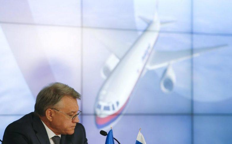 Ρωσία: Πύραυλος από την Ουκρανία κατέρριψε το μαλαισιανό αεροσκάφος