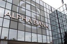 Επενδυτικό Σχέδιο Γιούνκερ: Σύμβαση ύψους 250 εκατ. ευρώ Ευρωπαϊκής Τράπεζας Επενδύσεων –  Alpha Bank