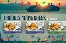 «Μεταναστεύει» στην Αμερική η ελληνική τυρόπιτα