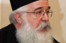Μήνυμα  μητροπολίτη  Δημητριάδος & Αλμυρού Ιγνατίου  για την ακολουθία του Νυμφίου