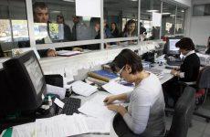 Στις 6.500 ευρώ τον μήνα το ανώτατο ασφαλιστέο εισόδημα για μισθωτούς
