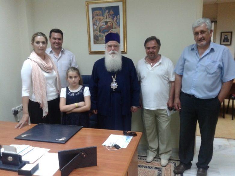 Συνεργασία Μητρόπολης Δημητριάδος- Ένωσης Συλλόγων Γονέων και Κηδεμόνων