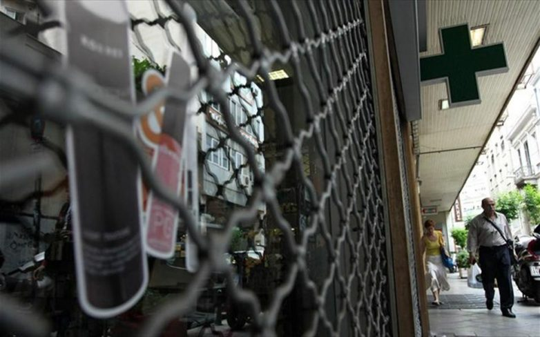 Επί ποδός οι φαρμακοποιοί για τα ΜΥΣΥΦΑ – 24ωρη απεργία την Τετάρτη
