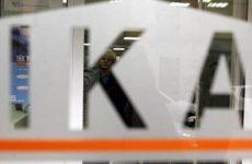 ΙΚΑ: Παράταση έως τις 10 Ιουλίου για την καταβολή των ασφαλιστικών εισφορών