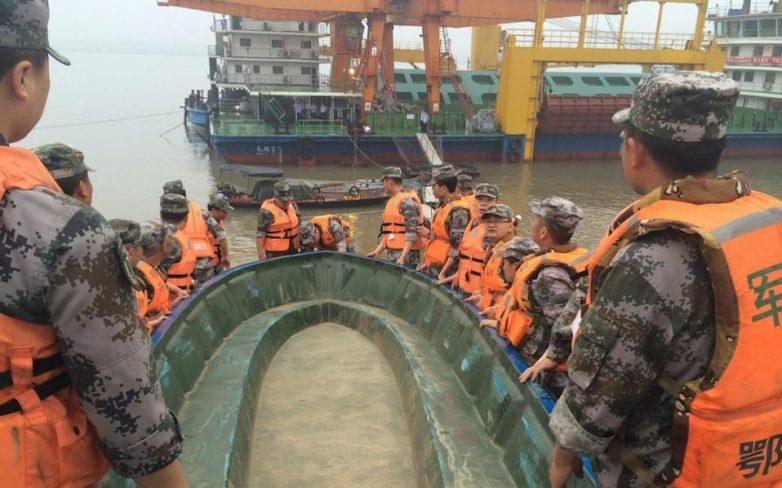 Κίνα: Εκατοντάδες αγνούμενοι σε ναυάγιο τουριστικού πλοίου